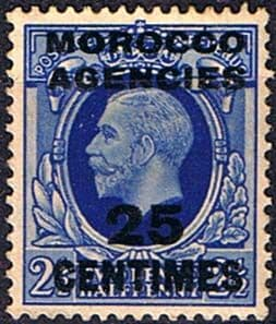 Morocco Agencies French Currency