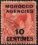 Morocco Agencies French Currency 1917 SG 193 King George V Fine Used