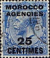 Morocco Agencies French Currency 1917 SG 195 King George V Fine Used