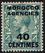 Morocco Agencies French Currency 1917 SG 196 King George V Fine Mint