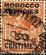 Morocco Agencies French Currency 1917 SG 197 King George V Fine Used