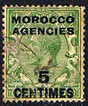 Morocco Agencies French Currency 1925 SG 202 King George V Fine Used