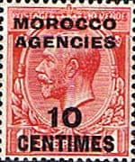 Morocco Agencies French Currency 1925 SG 203 George V Fine Mint