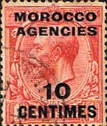 Morocco Agencies French Currency 1925 SG 203 George V Fine Used