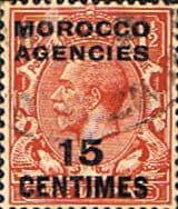 Morocco Agencies French Currency 1925 SG 204 King George V Fine Used