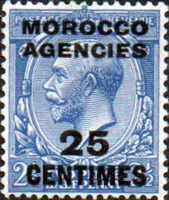 Morocco Agencies French Currency 1925 SG 205 King George V Fine Mint