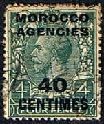 Morocco Agencies French Currency 1925 SG 206 King George V Fine Used