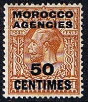 Morocco Agencies French Currency 1925 SG 207 King George V Fine Mint