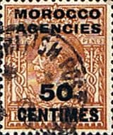 Morocco Agencies French Currency 1925 SG 207 King George V Fine Used