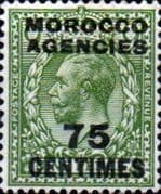 Morocco Agencies French Currency 1925 SG 208 King George V Fine Mint