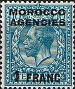 Morocco Agencies French Currency 1925 SG 210 King George V Fine Mint