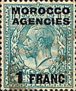 Morocco Agencies French Currency 1925 SG 210 King George V Fine Used