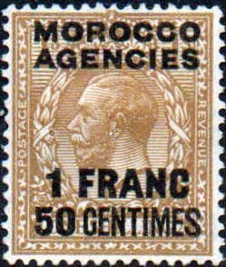 Morocco Agencies French Currency 1925 SG 211 King George V Fine Mint