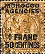 Morocco Agencies French Currency 1925 SG 211 King George V Fine Used