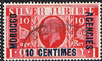Morocco Agencies French Currency 1935 SG 213 Silver Jubilee Fine Used