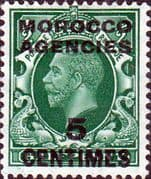 Morocco Agencies French Currency 1935 SG 216 King George V Fine Mint
