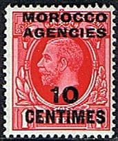Morocco Agencies French Currency 1935 SG 217 King George V Fine Mint