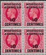 Morocco Agencies French Currency 1935 SG 217 King George V Fine Mint Block of 4