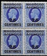 Morocco Agencies French Currency 1935 SG 219 King George V Fine Mint Block of 4