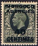 Morocco Agencies French Currency 1935 SG 220 King George V Fine Mint
