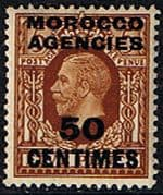 Morocco Agencies French Currency 1935 SG 221 King George V Fine Mint