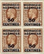 Morocco Agencies French Currency 1935 SG 221 King George V Fine Mint Block of 4