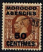 Morocco Agencies French Currency 1935 SG 221 King George V Fine Used
