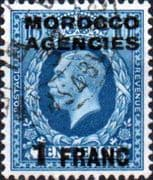Morocco Agencies French Currency 1935 SG 223 King George V Fine Used