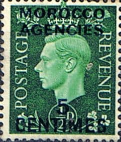 Morocco Agencies French Currency 1937 SG 230 King George VI Fine Mint