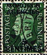 Morocco Agencies French Currency 1937 SG 230 King George VI Fine Used