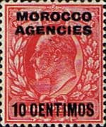 Morocco Agencies Spanish Currency 1907 SG 113 Fine Mint