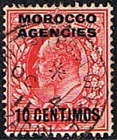 Morocco Agencies Spanish Currency 1907 SG 113 Fine Used