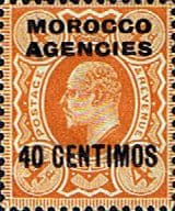 Stamp Stamps Morocco Agencies Spanish Currency 1907 SG 118 King Edward VII Fine Mint Scott 40
