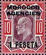 Morocco Agencies Spanish Currency 1907 SG 120 King Edward VII Fine Used