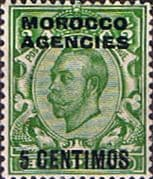 Morocco Agencies Spanish Currency 1912 SG 126 Fine Mint