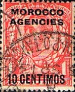 Morocco Agencies Spanish Currency 1912 SG 127 Fine Used