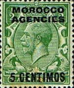 Morocco Agencies Spanish Currency 1914 SG 129 Fine Mint