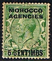 Morocco Agencies Spanish Currency 1914 SG 129 Fine Used