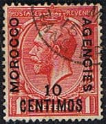 Morocco Agencies Spanish Currency 1914 SG 130 Fine Used