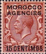 Morocco Agencies Spanish Currency 1914 SG 131 Fine Mint
