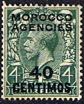 Morocco Agencies Spanish Currency 1914 SG 134 Fine Used