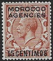 Postage Stamps Stamp Morocco Agencies Spanish Currency 1925 SG 144 Fine Used  SG 146 Scott 5