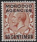 Morocco Agencies Spanish Currency 1925 SG 145 Fine Mint