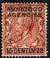 Morocco Agencies Spanish Currency 1925 SG 145 Fine Used
