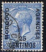 Morocco Agencies Spanish Currency 1925 SG 147 Fine Used