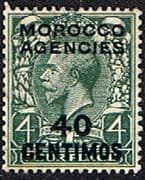 Morocco Agencies Spanish Currency 1925 SG 148 Fine Used
