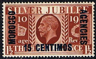 Morocco Agencies Spanish Currency 1935 SG 151 Silver Jubilee Fine Mint