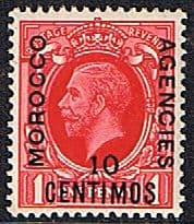 Morocco Agencies Spanish Currency 1935 SG 154 George V Head Fine Mint
