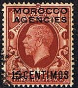 Morocco Agencies Spanish Currency 1935 SG 155 George V Head Fine Used