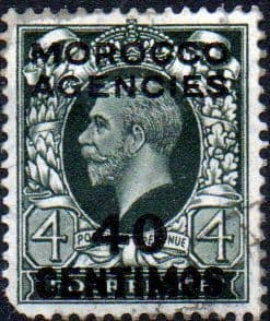 Morocco Agencies Spanish Currency 1935 SG 158 George V Head Used